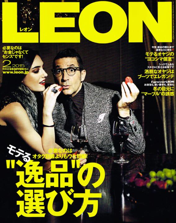leon-feb