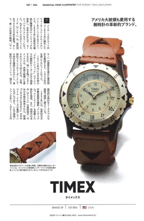 timex-2ndhikkei161015